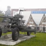 Bazooka in the front of Batak Museum TB Silalahi