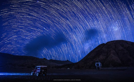 Starry sky from Mount Bromo sea of sands